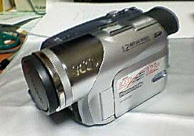 Panasonic NV-GS120K