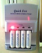 キムラタンQuick Ecoで充電中のeneloop