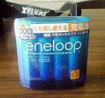 eneloopのパッケージ