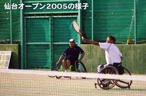 仙台オープン2005・プレーの様子