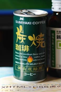 珈琲の空き缶&栄養ドリンクボトル