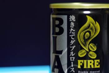 KIRIN FIRE BLACK缶